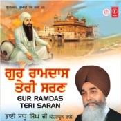 Gur Ramdas Teri Sharnai Songs