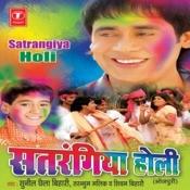 Satrangiya Holi Songs