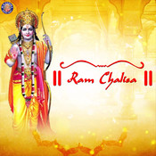 Ram Chalisa Songs