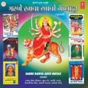 Garbe Ramva Aavo Mataji Songs