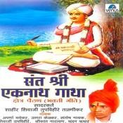 Dhyan Dharana Japtap Song