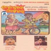 Suna Neigala Damara Kau- Dialogues & Songs Song