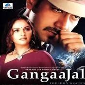 Jaankinaath Sahay Kare-Song Song