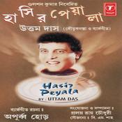 Hasir Peyala Songs