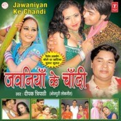 Jawaniya Ke Chandi Songs