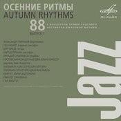Осенние Ритмы - 88, Выпуск 1 (Live) Songs