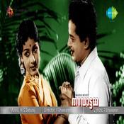 Tharavattamma Songs