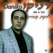 דניקו מס' 9 Songs