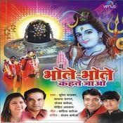 Bhole Bhole Kehte Jao Songs