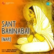 Sant Bahinabai Mar Songs