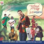 Chor Dhukechhe Ghore Song