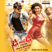 Dhee Ante Dhee New Songs