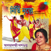 Aaj Aloker Ei Jharnadharay Song