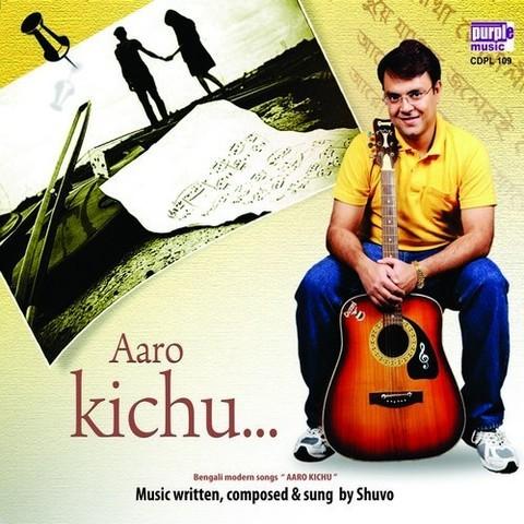 Aaro Kichu