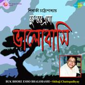 Buk Bhare Esho Bhalobashi Songs