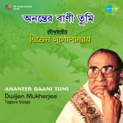 Ananter Baani Tumi Songs