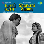 Shravani Satam Songs