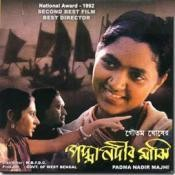 Padma Nadir Majhi (drama) Songs