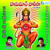Hanuman Chalisa MP3 Song Download- Hanuman Chalisa Hanuman