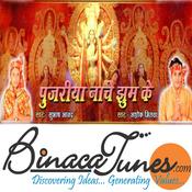 Pujariyaa Nache Jhoom Ke Songs
