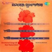 Devotional Songs Of Kazi Nazrul Islam Manabendra Songs
