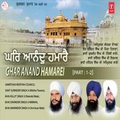 Ghar Anand Hamarei Songs