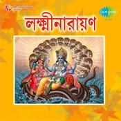 Lakshminarayan Songs