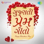 Gujarati Prem Geeto Happy Valentines Day Songs