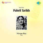 Paheli Tarikh Songs