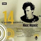 14 Megala Tragoudia - Nikos Nomikos Songs