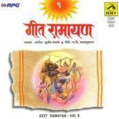 Geet Ramayan Volume 9 Marathi Songs