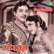 Saradha Songs