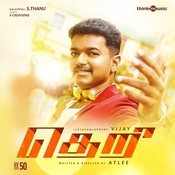 Image result for tamil songs download