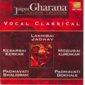 Jaipur Gharana (various Artistes) Songs