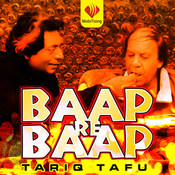 Baap Re Baap - Single Songs