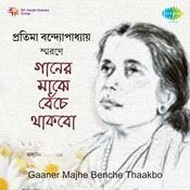 Gaaner Majhe Benche Thaakbo Songs