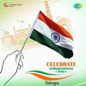 Telugu Jaathi Manadi Song