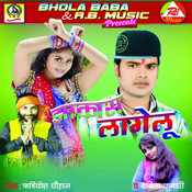 Jhakas Lagelu Songs