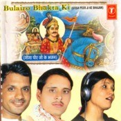 Buleiro Bhakta Ki Ja Sa Song
