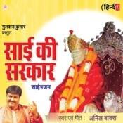 Sai Ki Saarkar Songs