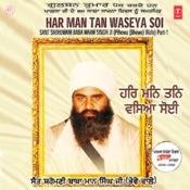 Har Man Tan Waseya Soi Part-1 Songs