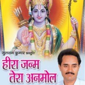 Heera Janam Tera Anmol Songs