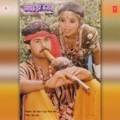 Jhanakdar Kangna Songs