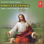 Kirbiyin Keethangal Songs