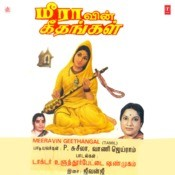 Meeravin Geethangal Songs