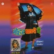 Mohar Ghaghre Pe Songs