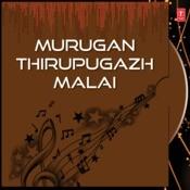 Murugan Thirupugazh Malai Songs
