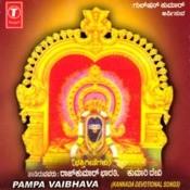 Pampa Vaibhava Songs