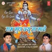 Ram Gunn Kyu Na Gaave Songs