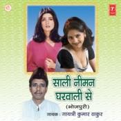 Saali Neeman Gahrwali Se Songs